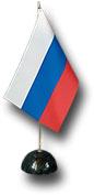 Флагшток с флагом РФ