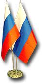 Подставка для 2-х флагов (Баж)