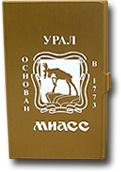 Визитница карманная металлическая с гравировкой
