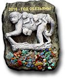 "Сувенир-магнит  ""Символ года-Семейка обезьян""  100х80х15 мм из"
