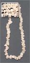 Бусы розовый кварц (имитация) галтовка 10мм, 54-56 см