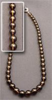 Бусы Дымчатый кварц шар Д-8-12 мм по убывающей 46-48 см