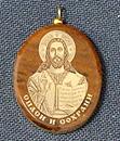 """Кулоны из обсидиана """"Иисус"""" 20х25х3 мм"""