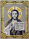"""Панно """"Иисус Христос"""""""
